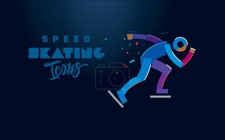 速度滑冰图标