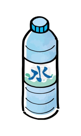 Illustration of bottled mineral water(mineral water)