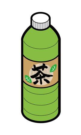 Illustration of Japanese green tea for plastic bottle beverage(Japanese green tea)